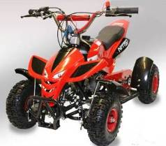 moto enfant pas cher quad mini pocket cross dirt bike. Black Bedroom Furniture Sets. Home Design Ideas