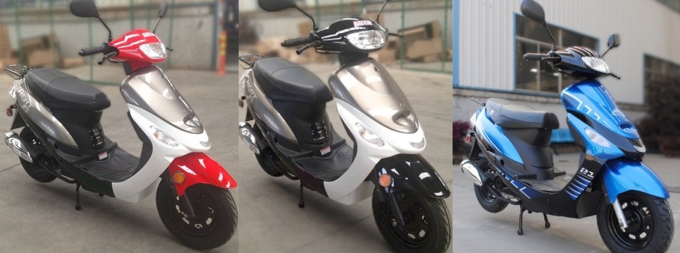 scooter 50 cm3 neuf pas cher