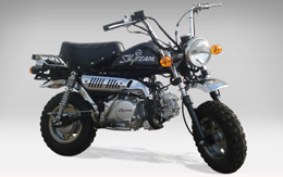 moto monkey 50cc a vendre pas cher. Black Bedroom Furniture Sets. Home Design Ideas