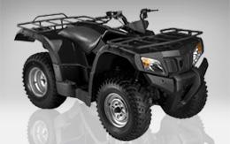 quad baroudeur 4x4 400cc neuf pas cher. Black Bedroom Furniture Sets. Home Design Ideas