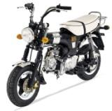 dax skyteam 125cc pas cher. Black Bedroom Furniture Sets. Home Design Ideas