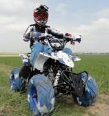 quad pas cher mini moto cross enfant pocket dirt bike. Black Bedroom Furniture Sets. Home Design Ideas