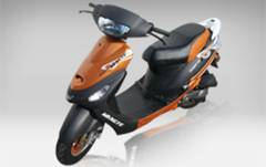 nouveau-modele-scooter-50cc-city-fun