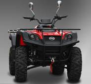 Quad 4x4 300cc smart keeway homologue
