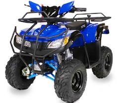 pocket quad enfant 50cc mini moto 110cc et 125cc pour ado quad pas cher quad electrique. Black Bedroom Furniture Sets. Home Design Ideas