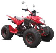 Quad furious 50cc homologue